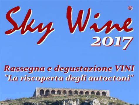 byweb banco popolare sky wine 2017 rassegna e degustazione vini realizzata