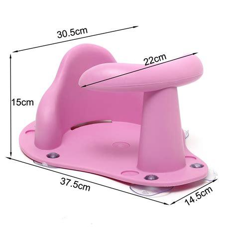 infant tub seat 4 colors baby bath tub ring seat infant children shower