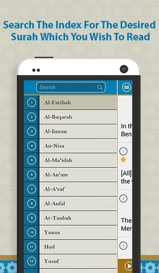 download mp3 al quran for android quran now full al quran mp3 android download