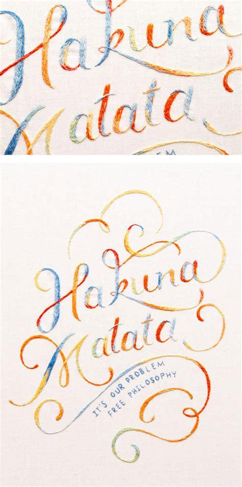 alliteration inspiration quotes quickness design work