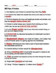 bill nye motion guide sheet bill nye motion video and