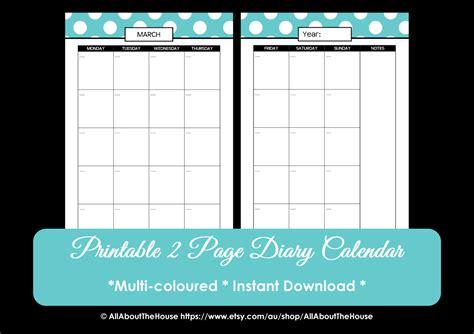 printable monthly day planner 2015 calendar printable perpetual polka dot calendar 2015 2016