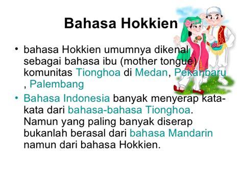 film laga mandarin bahasa indonesia bahasa masyarakat tionghoa
