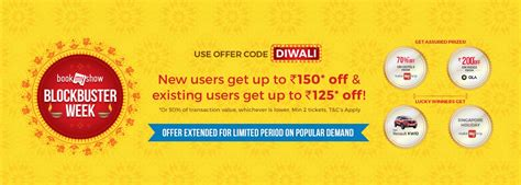 bookmyshow new user offer blockbuster diwali sale 50 off on bookmyshow new