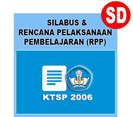 Ripal Sd Kelas 4 5 6 rpp dan silabus sd kelas 1 2 3 4 5 dan 6 ktsp semester