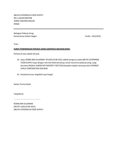 surat pekerja asing