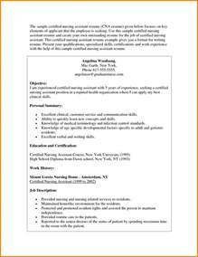 Nursing Assistant Resume Experience 5 Certified Nursing Assistant Resume Resume Reference