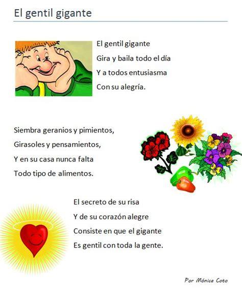 poemas infantil poema infantil uso del sonido suave de la quot g quot bilingual