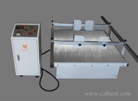vibration test bench vibration test bench 28 images 全自动振动试验台automatic
