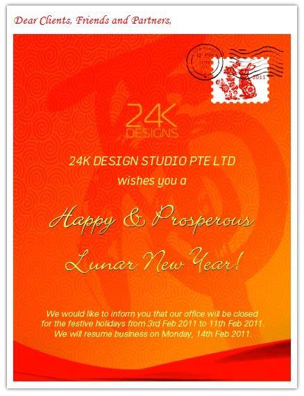 new year card singapore singapore e cards flash greeting cards animated ecard design