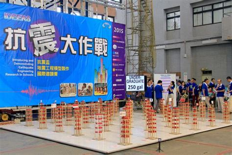 news your competition success xjtlu success at earthquake safety design competition