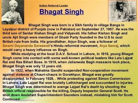 Bhagat Singh Essay Writing by Essay On Bhagat Singh In Punjabi Language Eassyforex X Fc2