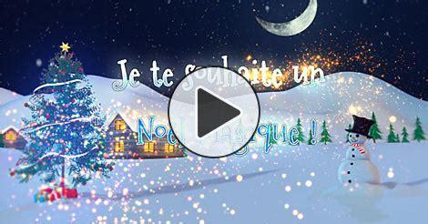 Cartes De Noel Gratuite by Cartes De No 235 L Gratuites Joliecarte