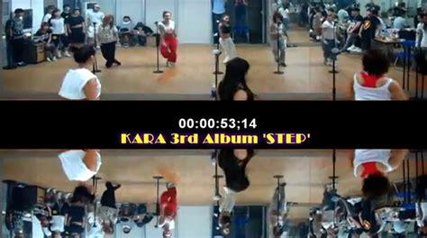 dance tutorial kara step video kara released dance practice video for step