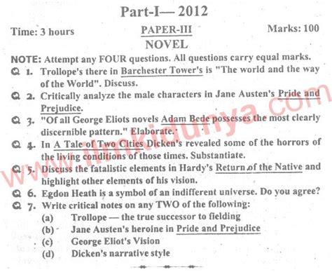 paper pattern ma english punjab university punjab university english ma part 1 past paper 2012 novel