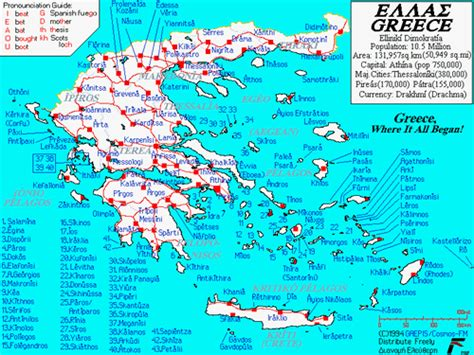printable road map of greece map the greek islands