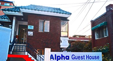 Alpha House Review by Sinchon Alpha Guest House 3 Best Guesthouse In Seoul