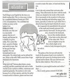About Cow In Essay the cow essay by ias candidate the learning