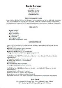 cover letter bilingual customer service representative