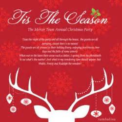 Annual christmas party invitation wording motivation quotes