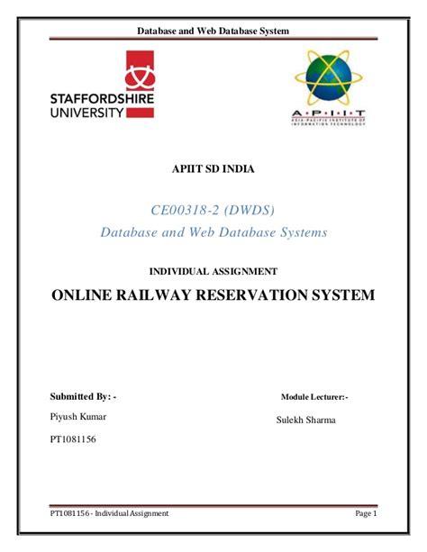 design html form for railway reservation system online railway reservation system
