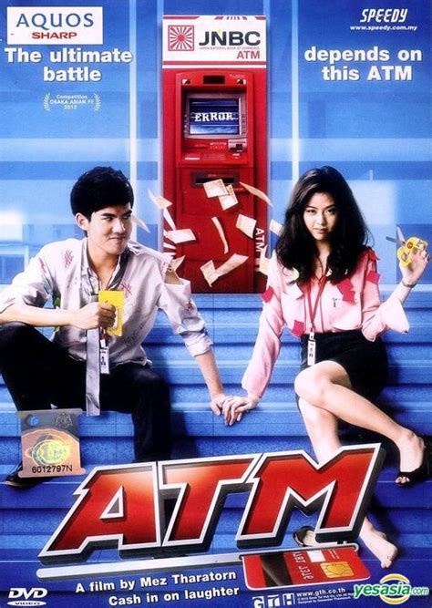 aktor film atm er rak error yesasia atm er rak error dvd malaysia version dvd