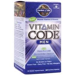 Garden Of Coupons Garden Of Vitamin Code 120 Veggie Caps The