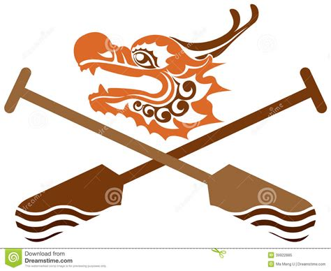 dragon boat icon chinese dragon boat competition illustration stock vector