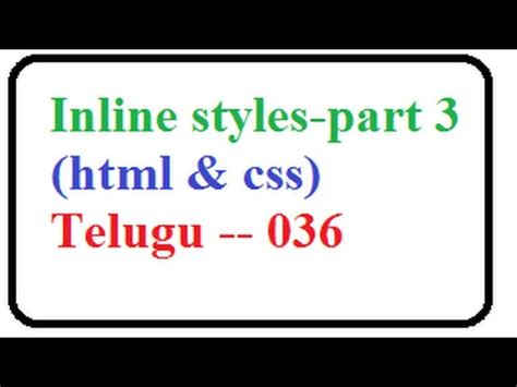 css tutorial in telugu css internal style rule part 2 doovi