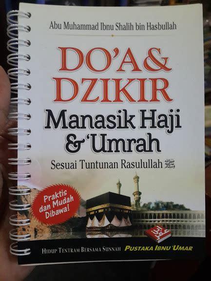 Buku Saku Amalan Di Malam Dan Hari Jum At buku doa dan dzikir manasik haji dan umrah toko muslim title