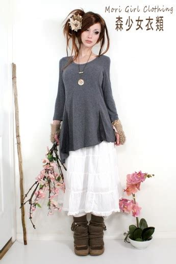 Mory Mory Tunic gray sweater tunic