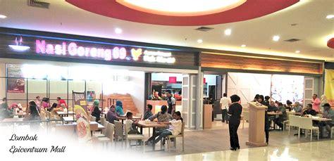 cineplex giant suncity sidoarjo nasi goreng 69 ayam penyet pak mo 69 warung kuliner 69