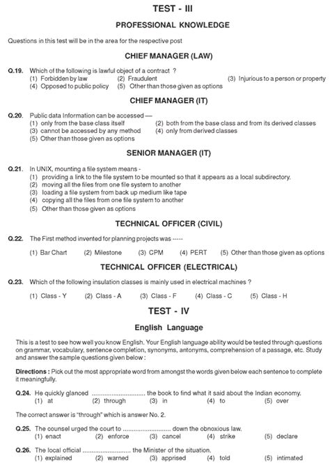 paper pattern of kcc bank bank exam specialist officer so model question paper in