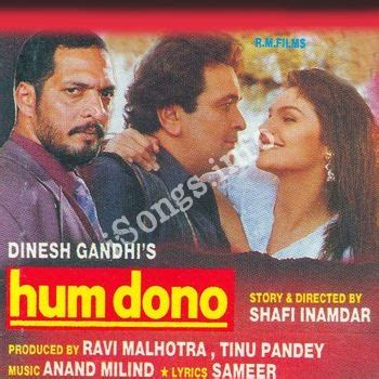 hindi film hum dono video songs hum dono songs free download n songs