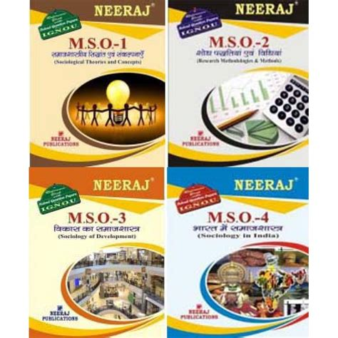 reference books of sociology ignou mso1 mso2 mso3 mso4 ma sociology year