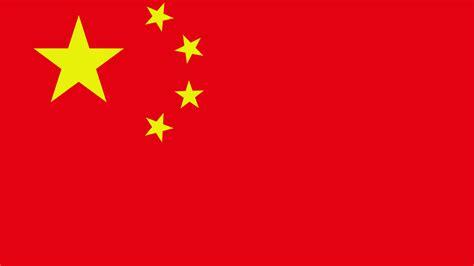 China Flag High Chrome destination blue freight forwarder