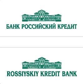 psd bank kredit rossiyskiy kredit bank vektor logo kostenlose vector