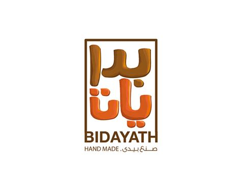Handcraft Logo - bidyath logo design handicraft exhibitions on behance