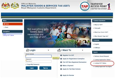 Merchant Id Lookup How To Check If A Merchant In Malaysia Is Eligible To Collect Gst From You The 8th