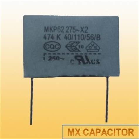 jj capacitor datasheet datasheet capacitor 50uf 28 images 23fd3750 f cornell dubilier cde mouser tc79 cornell