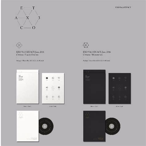 the lucky one length trading exo exact 3rd length album lucky