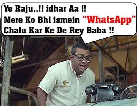 hot funny pic for whatsapp whatsapp paresh rawal funny pic indianfunpic