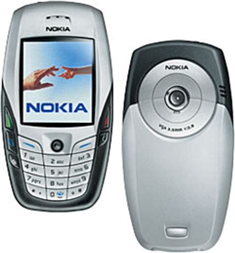 Memory Card Nokia 6600 free cheap cellphones