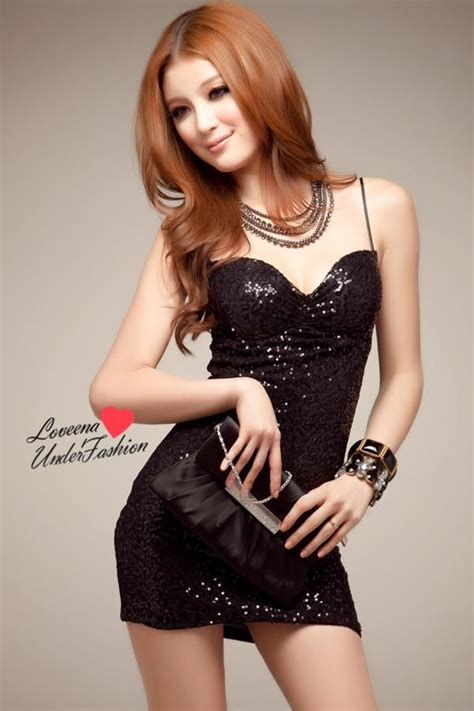 Dazzling Sexy Clubbing Costume Party End 7 1 2018 9 45 Am