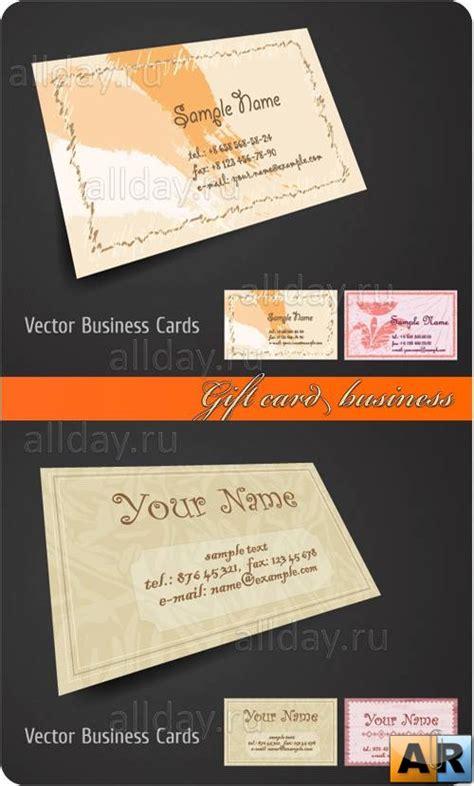 Mb Gift Card - gift card business 187 arstyle org портал обо всем интересном