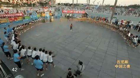 Tali Skipping Jump Rope Dengan Penghitung Lompatan Digi Diskon 1 aksi lompat tali pecahkan rekor dunia teknologi www inilah