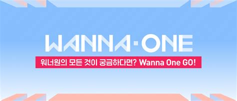 dramanice wanna one go wanna one go episode 2 subtitle indonesia