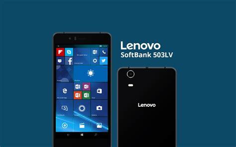 mobile themes lenovo lenovo introduces the softbank 503lv with windows 10 mobile