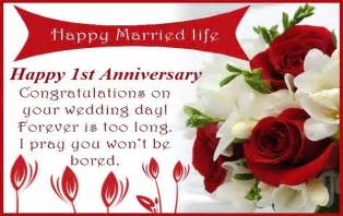 1st wedding anniversary wishes for husband