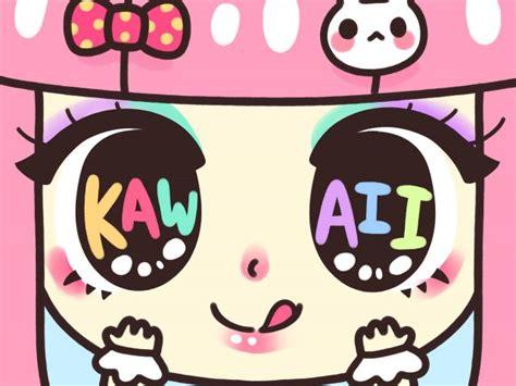 imagenes kawaii de cumpleaños ser 225 que voc 234 233 kawaii quizur